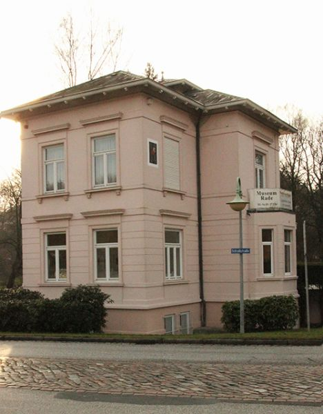 museumrade
